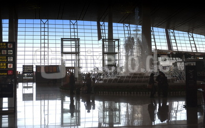 Beijing airport transfer area