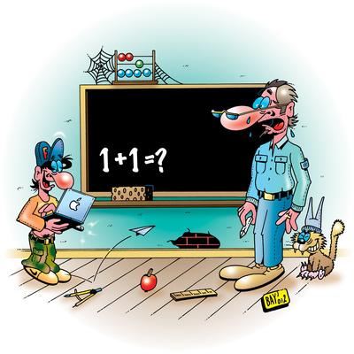 Berufsbilder: Lehrer