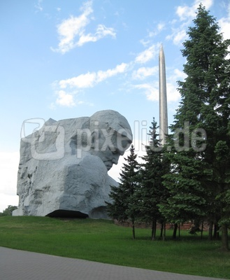 Festung Brest/Belarus
