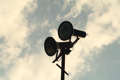 Lautsprecher Lampen