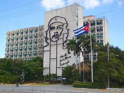 Innenministerium in Havanna