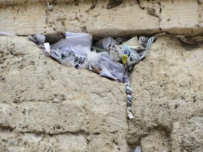 Gebetszettel in der Klagemauer