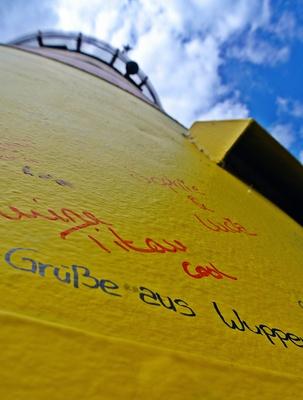 ausschnitt: pilsumer leuchtturm 2012