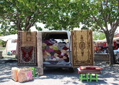 Teppichhandel