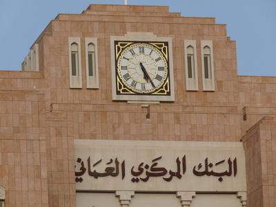Moderne arab. Architektur 2