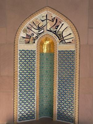 Mosaik an der Moschee 2