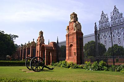 Regierungspalast in Delhi