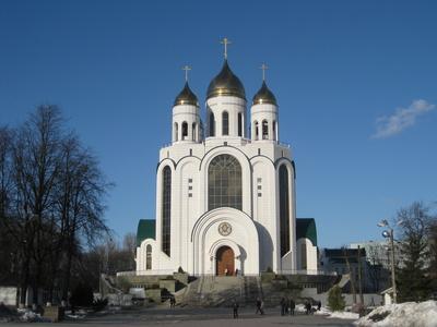 Christ-Erlöser-Kathedrale in Königsberg/Kaliningrad