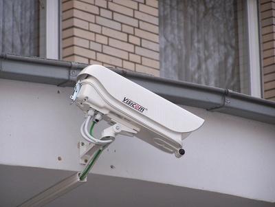 Überwachungskamera (außen)