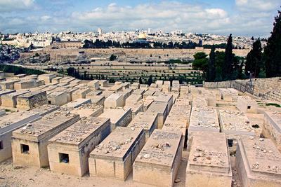 Jerusalem – Panorama