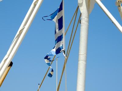 Ramponieres Griechenland......