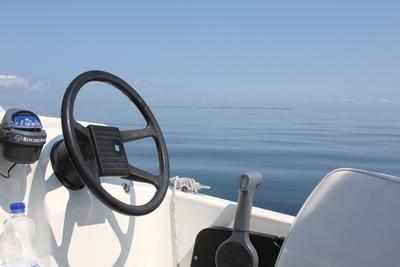 Bootsfahrt 2