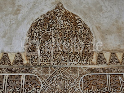 Arabische Schriftzüge