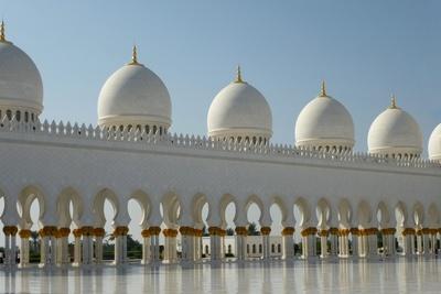 persische Säulen