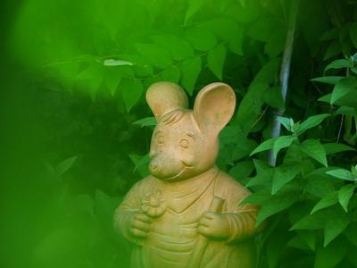 im grünen versteckt