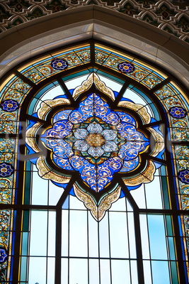 Ein herrliches Fenster