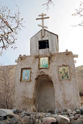Orthodoxer Bildstock
