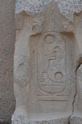 Signum Ramses II