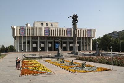 Philharmonie Bischkek