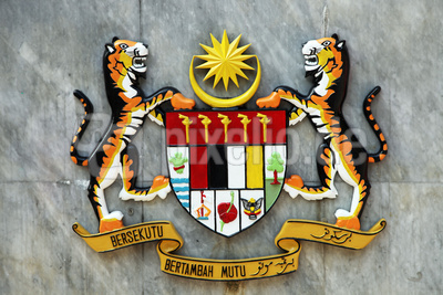 Malaysia Wappen