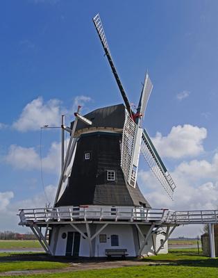 Serimer Mühle