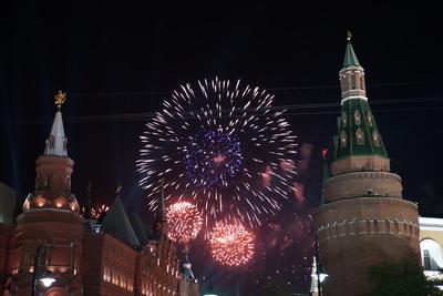 Moskau 70. Siegestag