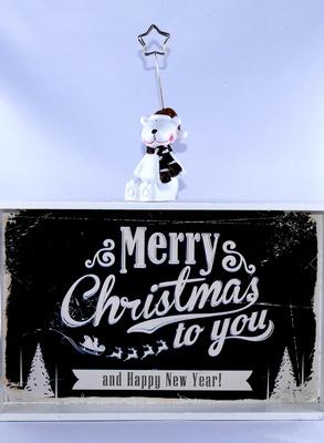 Happy new Years + fröhliche Weihnachten