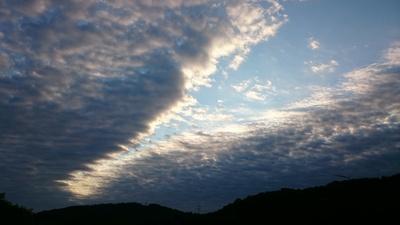 Die Wolkendecke reißt auf...