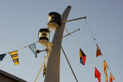 Signalmast