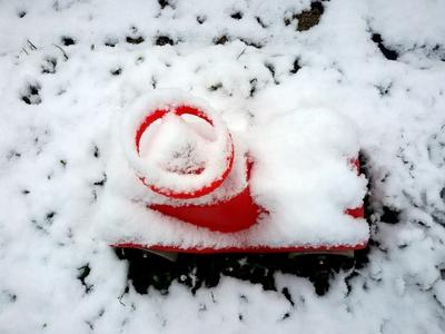 Kaltes Spielzeug