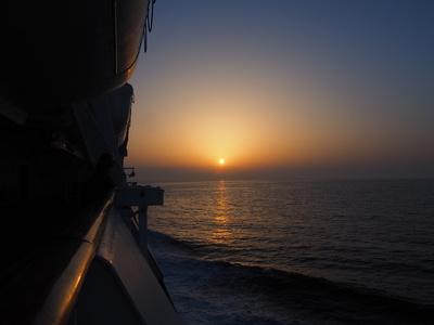 Sonnenuntergang bei Cadiz