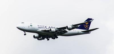 Saudia Cargo 2