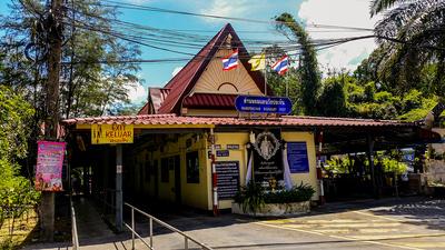 Malaysische Grenze