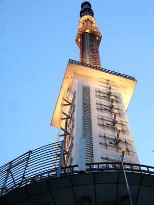 Fernsehturm von Chengdu