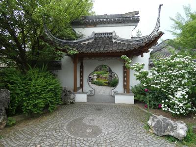 Qingyin - Garten der Schönen Melodie