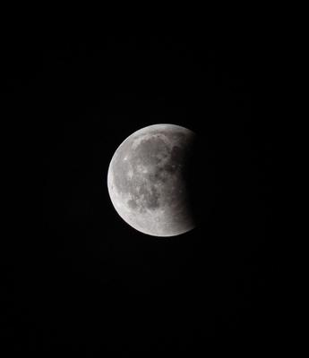 Mondfinsternis fast vorbei