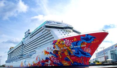 Kreuzfahrtschiff - Genting Dream -