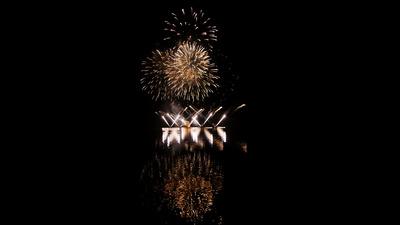 Volksfest Feuerwerk