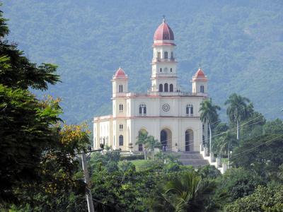 Basílica Santuario Nacional de Nuestra Señora de la Caridad