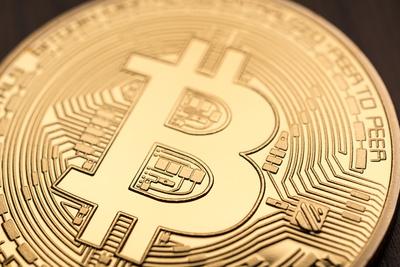 Bitcoin - Münze